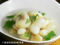ㄚ曼達的廚房~四季江戶味之秋季料理~菱角湯