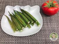 塩烤秋葵~水波爐料理