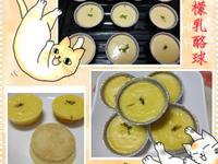 檸檬乳酪球