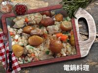 栗子雞肉炊飯