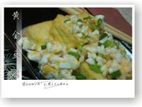 黃金脆豆腐~氣炸鍋版