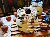 櫻桃起司甜點杯