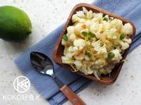 低醣檸檬蒜香白花椰菜飯