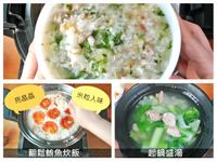 寶寶粥、鮪魚炊飯、鮮菜肉湯-美味低溫料理