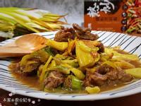 火龍果花黑椒炒牛肉