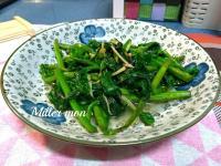 薑絲炒皇宮菜