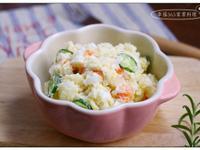 日式馬鈴薯沙拉