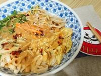 香濃麻醬涼麵🍯-自製麻醬作法詳解