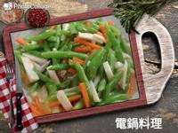 鹽麴四季豆杏鮑菇