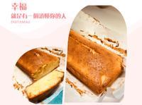 經典原味磅蛋糕