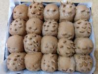 巧克力麵包(兔子&刺蝟造型)