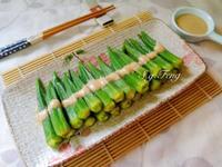 秋葵佐芝麻醬