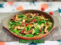 洋蔥炒豆干燴韭菜花(水波爐料理)