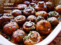 烘肉醬蘑菇