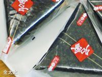 鮪魚泡菜飯糰 | 삼각김밥
