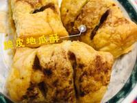 脆皮地瓜酥(氣炸鍋料理)