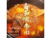 無油料理👩🏻🍳0基礎*番茄燉牛肉