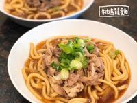 [日式]牛肉烏龍麵