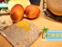 芒果蒟蒻麵!超好吃的低卡芒果甜點