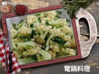 白花椰炒香菜