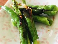 金筍辣(今俗辣)-氣炸鍋