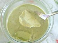 生酮無糖無麩質無奶點心:斑蘭葉椰奶布丁