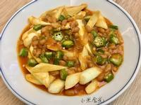 秋葵炒筊白筍佐蕃茄醬汁