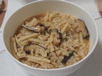 香菇竹筍粥