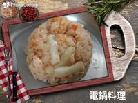 蕃茄海鮮燉飯