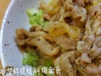 薑汁豬肉-愛柴