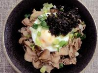 舞菇薑燒肉丼飯【好菇道營養料理】