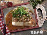 樹子絞肉蒸豆腐