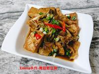 舞菇燜豆腐【好菇道營養料理】