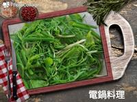薑絲炒龍鬚菜