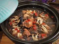 四物養生雞湯 - 好菇道營養料理