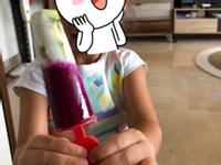 水果優格冰棒