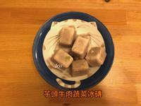 寶寶粥湯底 - 芋頭牛肉蔬菜湯