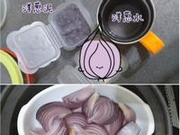 一顆洋蔥,三種吃法(也可以當副食品)