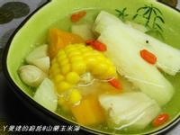 ㄚ曼達的廚房~山藥玉米湯
