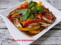 塔香黑胡椒舞菇-【好菇道營養料理】