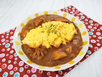 蛋包日式咖哩飯: 偽CoCo壹番屋咖哩
