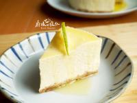 ⋐電鍋做甜點⋑ 酸甜檸檬重乳酪蒸蛋糕