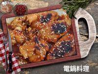 韓式辣雞翅