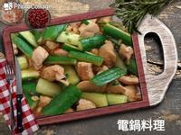 黃瓜炒雞丁