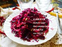 紅高麗菜冷盤