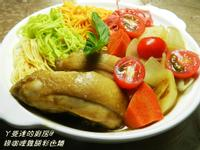 ㄚ曼達的廚房~穀盛綠咖哩~綠咖哩雞腿彩色麵