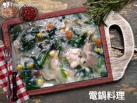 鮮蔬雞肉粥
