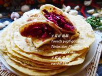 土耳其 煎餅