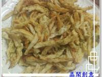 酥炸杏鮑菇絲(海苔口味)