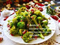 薰肉青花菜